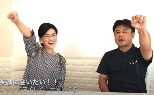 笑顔に会いたい!!レッツスマイルミーティング♫仙台みちヨガ♪仙台顔ヨガ♪YouTube動画No24