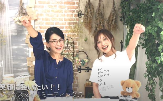 笑顔に会いたい!!レッツスマイルミーティング♫仙台顔ヨガ♪仙台みちよが♪YouTube動画No25